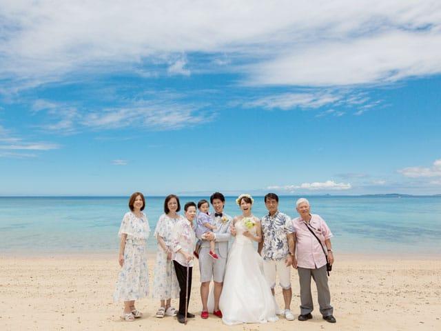 沖縄なら家族みんな参加できる