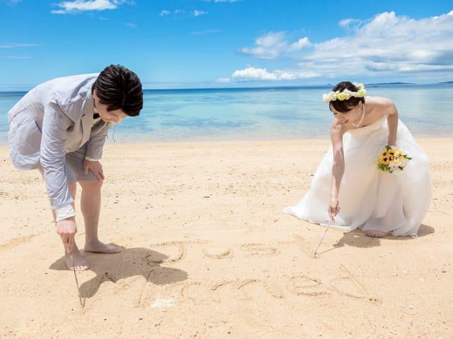 砂浜に文字を書いて