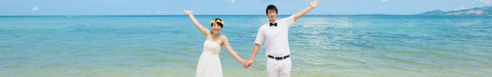 トラッシュザドレスウェディングベーシックプラン ~宮古島~