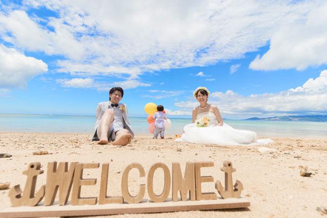 沖縄フォトウェディングを家族で撮影