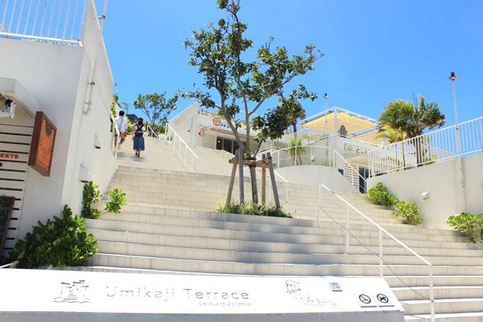 おしゃれな街並みの瀬長島は近年沖縄の地元民にも注目されているスポット