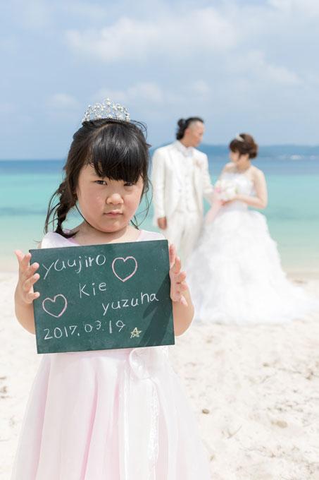 沖縄の西原きらきらビーチで子どもと一緒にファミリーフォトウェディング