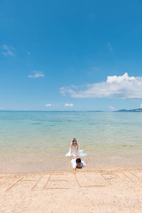 海に引きずりこまれる新郎の叫びを沖縄のビーチに込めて