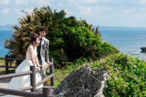 沖縄の景勝地を観光する気分でフォトウェディング