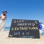 石垣島ビーチフォト 黒板メッセージ
