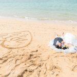 トラッシュザドレス 砂浜に寝転んで愛を語ろう