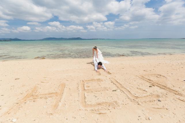 砂浜に文字を書いて♪