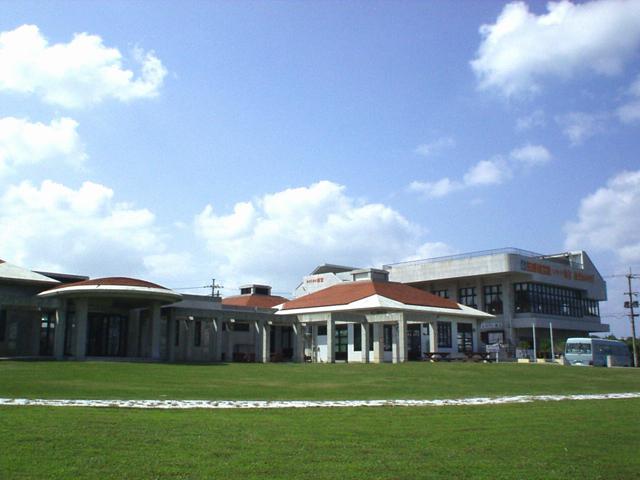 海宝館 宮古島