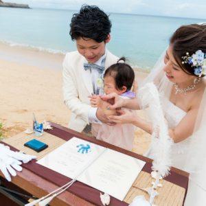 沖縄フォトウェディングでビーチ挙式を子供と一緒に