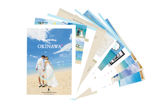 沖縄フォトウェディング資料請求|沖縄ウェディングオンライン