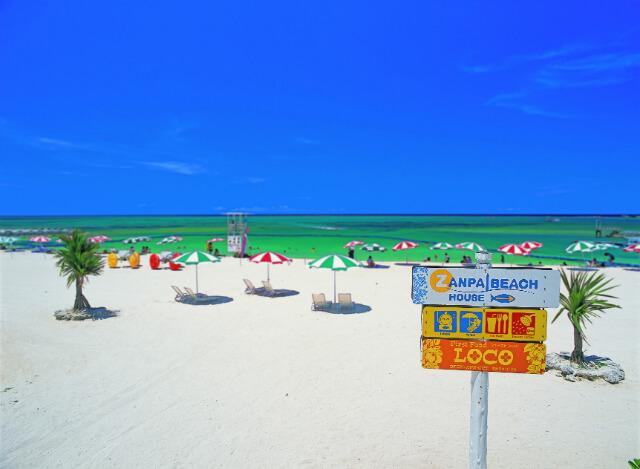 2020年 沖縄海開き日程 沖縄に夏が来る!