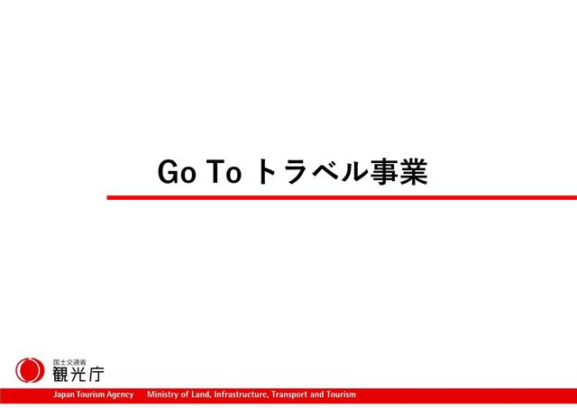 goto-0001